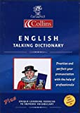 ARCMEDIA Collins English Talking Dictionary (Windows)