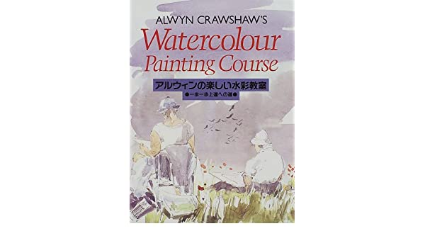 Alwyn Crawshaws Watercolour Painting Course