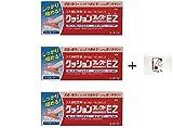 [With English instruction] Shionogi, CUSHION CORRECT EZ denture cushion grip adhesive 10g with Flushable Pocket Size Tissue [IZANAGI-DESIGN Original Pack] (3 Packs)