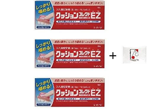 [With English instruction] Shionogi, CUSHION CORRECT EZ denture cushion grip adhesive 10g with Flushable Pocket Size Tissue [IZANAGI-DESIGN Original Pack] (3 Packs) by IZANAGI-DESIGN
