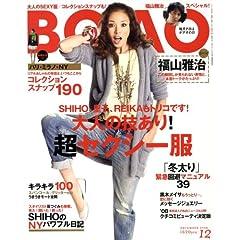 BOAO 表紙画像