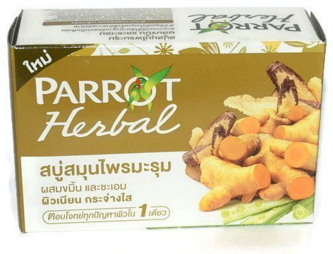 3-pack of Parrot Herbal Moringa Deodorizing Soap with Curcuma and Licorice for Extra Whitening 100g.