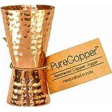 Copper Jigger Shot Glasses - 100% Copper Double Jiggers - 2oz / 1oz 3 5/8