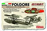 Porco Rosso - Savoia S.21F Folgore - 1/72 Plastic Model Kit (FJ-4) by Fine Molds