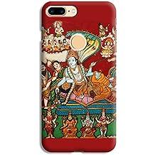 PrintVisa Lord Vishnu Narayan God Designer Printed Hard Back Case For Oneplus 5T :: One Plus 5T