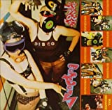 Soul Discharge by Boredoms (1993-12-08)
