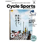 CYCLE SPORTS 2019年6月号
