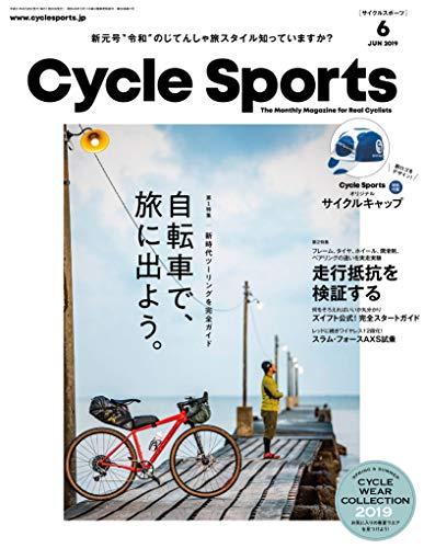 CYCLE SPORTS 最新号 表紙画像