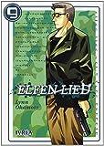 Elfen Lied 09
