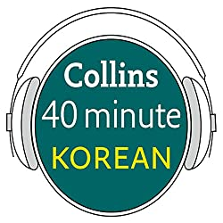 Korean in 40 Minutes