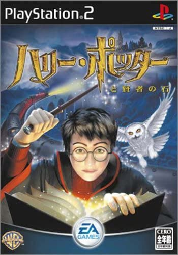 ハリー ポッター ゲーム 質問