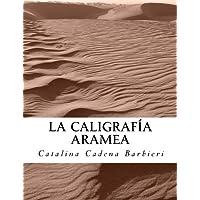 La Caligrafía Aramea: Cuaderno de ejercicios