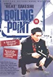 Boiling Point [1990] [DVD]