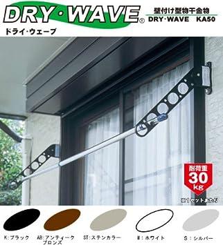 Amazon | 4段調整可能 窓壁用物...