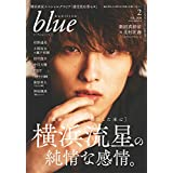 Audition blue 2020年2月号