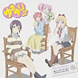 YURUYURI NO ALBUM 2-HAI! TE U GA -HIGH TENSION ULTRA GIRLS-