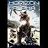 Horizon Alpha: Transport Seventeen