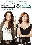 [DVD]リゾーリ&アイルズ <サード・シーズン> コンプリート・ボックス [DVD]
