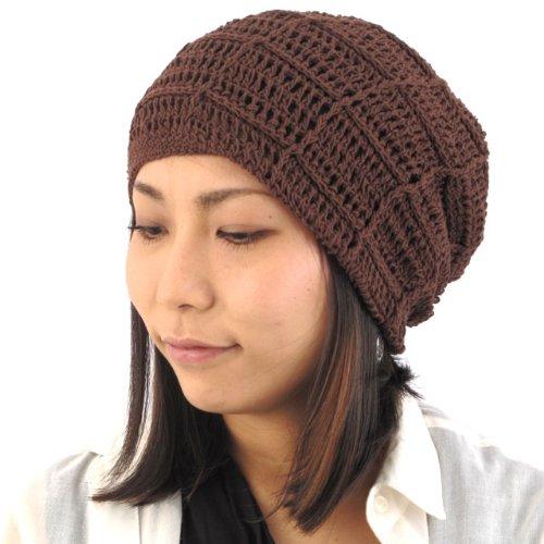 CHARM Mens Summer Beanie Cotton - Womens Crochet Slouch Cap Hand Made Chemo Hat Dark ()