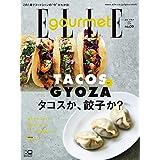 ELLE gourmet 2018年7月号 小さい表紙画像
