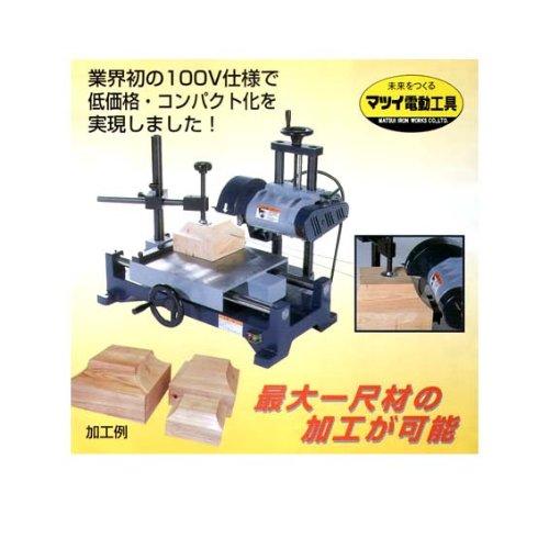松井鉄工所 斗加工機MC-100