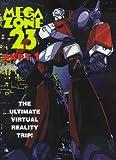 Mega Zone 23 Part 1 [Import]