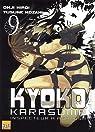 Kyoko Karasuma, Inspecteur à  Asakusa Vol.9 par Hiroi