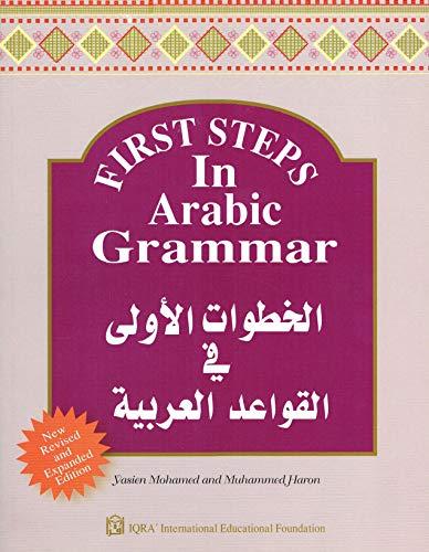 First Steps in Arabic Grammar (English and Arabic Edition)