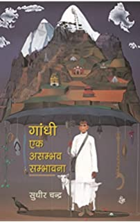 Amazon in: Buy BURA WAQT ACHCHHE LOG Book Online at Low Prices in