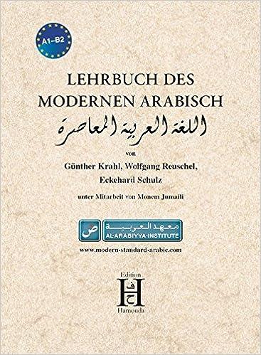LEHRBUCH DES MODERNEN ARABISCH PDF DOWNLOAD