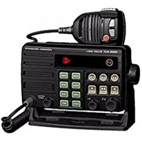 STANDARD HORIZON Standard Horizon VLH-3000A 30W Dual Zone PA/Loud Hailer/Fog w/Listen Back & 2 Optional Intercom Stations / VLH-3000A /