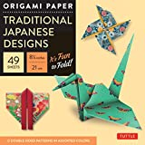 "Origami Paper - Traditional Japanese Designs - Large 8 1/4"": - 49 Sheets (Tuttle Origami Paper)"