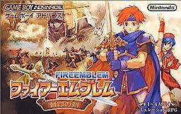 ゲームボーイアドバンスファイアーエムブレム 封印の剣