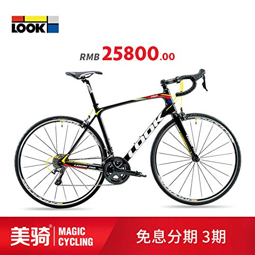 Look Road Bike Carbon Fiber Road Bike Racing Bicycle Handlebar Adult Male UltraLight Sports car disc Brakes