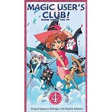 Magic Users Club: I Wanna Do 1-4