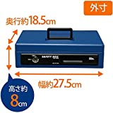 Iris safety box A5 Slim Blue SBX-A5S (japan import)