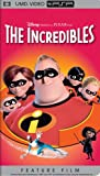 The Incredibles [UMD for PSP] Image