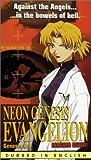 Neon Genesis Evangelion: Genesis 0:5 [VHS]