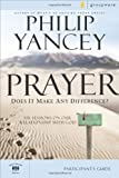 Prayer, Philip Yancey, 031027527X