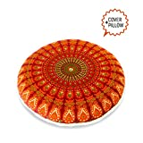 Mandala Pouf (Cover + Insert, Red Peacock)
