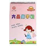 Reusable Primary School Kids Calligraphy Copybook English Writing Words/Alphabet
