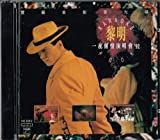 Concert 1992 Karaoke VCD Format By Leon Lai