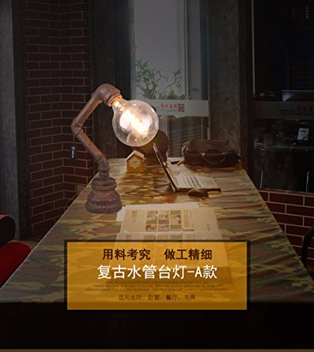 Water tube table personalized iron desk sanding 220V without light source retro nostalgia country painting decoration lamp,A -