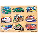 Melissa & Doug Vehicle Sound Puzzle - Wooden Peg Puzzle With Sound Effects (8 pcs)