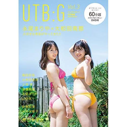 UTB:G 表紙画像