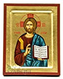 Jesus The Teacher Byzantine Wood Icon Christian Handmade Plaque Jerusalem 6.7''