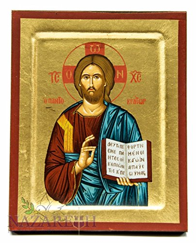 Jesus The Teacher Byzantine Wood Icon Christian Handmade Plaque Jerusalem 6.7'' by Holy Land Gifts