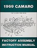 1969 Camaro & RS, SS, Z28 Factory Assembly Manual Reprint