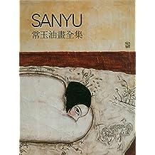 Sanyu: Catalogue Raisonné Oil Paintings