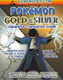 img - for Pokemon Gold and Silver Japanese Translation Guide book / textbook / text book
